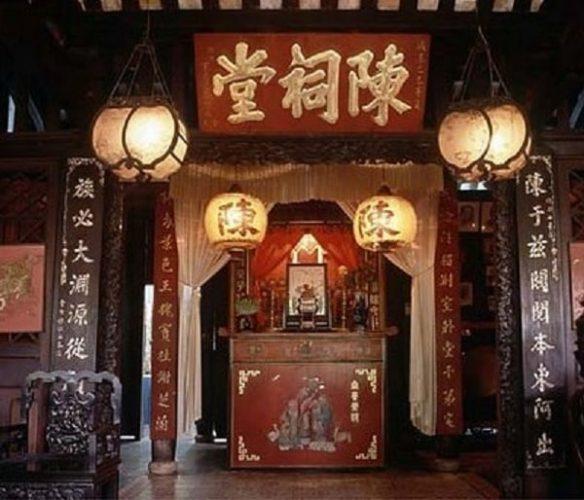 Bàn thờ gia tộc nhà họ Trần