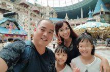 Khám phá những điểm đến sao Việt lựa chọn trong các dịp lễ