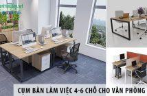 Gợi ý 3 cụm bàn làm việc 4 - 6 chỗ ngồi cho văn phòng 75m2
